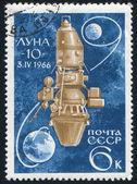 Postage stamp — Zdjęcie stockowe