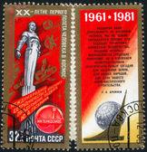 Postage stamp — Stock fotografie