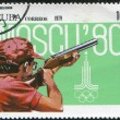 Poststamp Shooting — Stock Photo