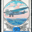 Poststamp plane - Stock Photo