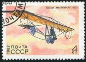 Poststamp plane — Stock Photo