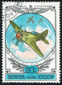 Poststamp plane — Stock Photo