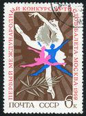 Ballett — Stockfoto