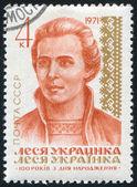Ukrainian Poet — Stock Photo