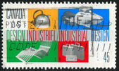 Industriedesign — Stockfoto