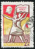 Lénine — Photo