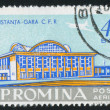 Poststamp Building - Stock Photo