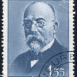 Stock Photo: Robert Koch