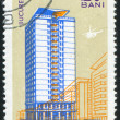 Poststamp Building — Stock Photo