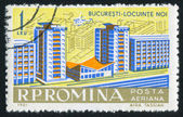 Poststamp Building — Stock Photo