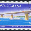 Stamp bridge — Stock Photo