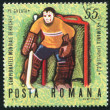 Poststamp hockey - Foto de Stock