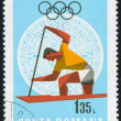 Poststamp sport — Stock Photo