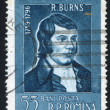 Stock Photo: Robert Burns