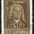 Stock Photo: Friedrich Handel