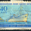 Poststamp Ship — Stockfoto