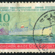 Poststamp Ship — Stock Photo