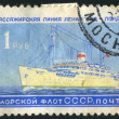 Poststamp Ship — Foto de Stock