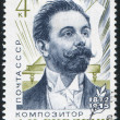Stock Photo: Alexander Scriabin