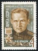 Nikolai Vlasov — Stock Photo
