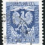Polish arms — Stock Photo #6307220