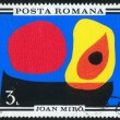 Joan Miro — Stock Photo