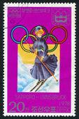 Zimowe igrzyska olimpijskie — Zdjęcie stockowe