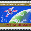 Poststamp - Stock Photo