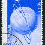 Planet — Stock Photo #6351296