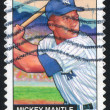 Stock Photo: Mickey Mantle