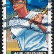 Hank Greenberg — Stock Photo