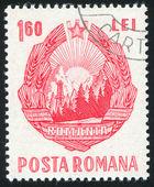Romania arms — Stock Photo