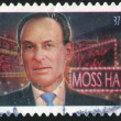 Moss Hart — Stock Photo