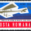 Plane stamp — Stock Photo