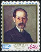 Ion andreescu — Stockfoto