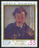 Stefan popescu — Stockfoto