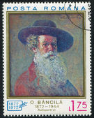 Octav bancila — Foto de Stock