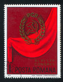 Drapeau roumain — Photo