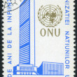 UN Headquarters — Stock Photo