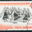 Stock Photo: Folk Dancers