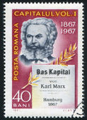 Karl Marx — Stock Photo