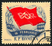 Romanian flag — Stock Photo