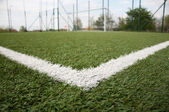 White line on football court — Stock Photo
