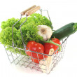 Vegetable mix in the Shopping cart — Stock Photo