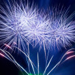 Beautiful fireworks - Stockfoto