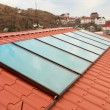 Stock Photo: Solar water heating system.