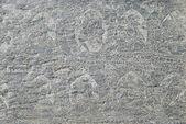 буддийские каменные картины — Стоковое фото