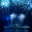 Beautiful fireworks — Stock Photo #5852107