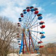 ferris wheel — Stock Photo #5853392