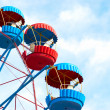 ferris wheel — Stock Photo #5853625